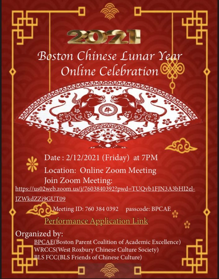 Information about the upcoming virtual event for the Chinese Lunar New Year.